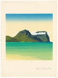 Artist: ROSE, David | Title: Lagoon - Lord Howe Island | Date: 1979 | Technique: screenprint, printed in colour, from multiple stencils
